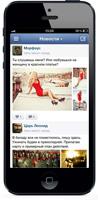 Мобильное приложение ВКонтакте